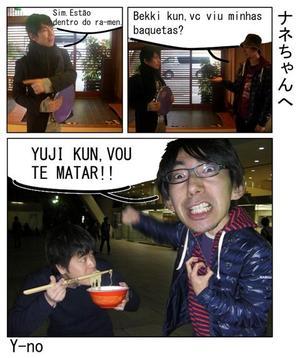 Manga2_5
