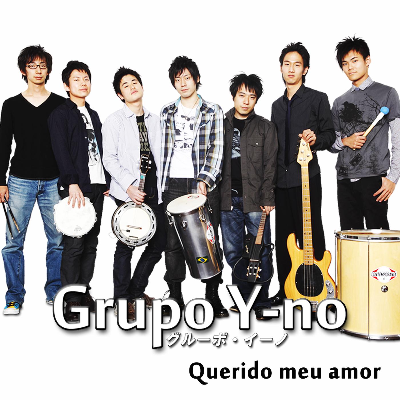 G47querido_jacket